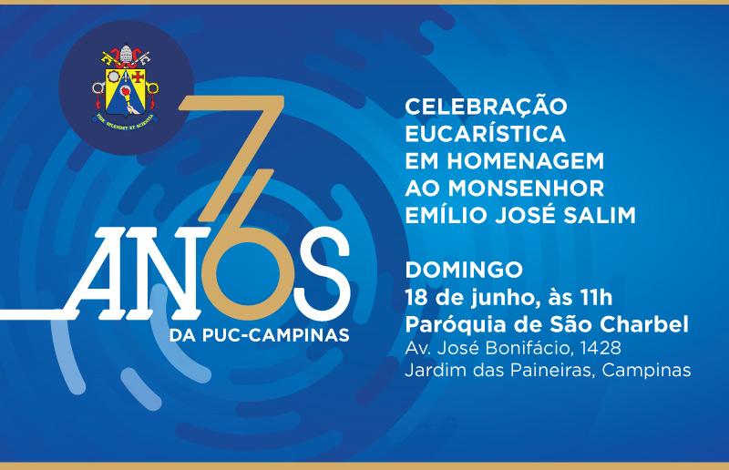 PUC_0112_17I-Institucional-76-Anos_E-banner