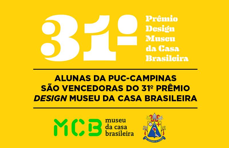 PUC_ebanner_concurso_MCB