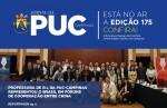 PUC_00180_17A_ebanner