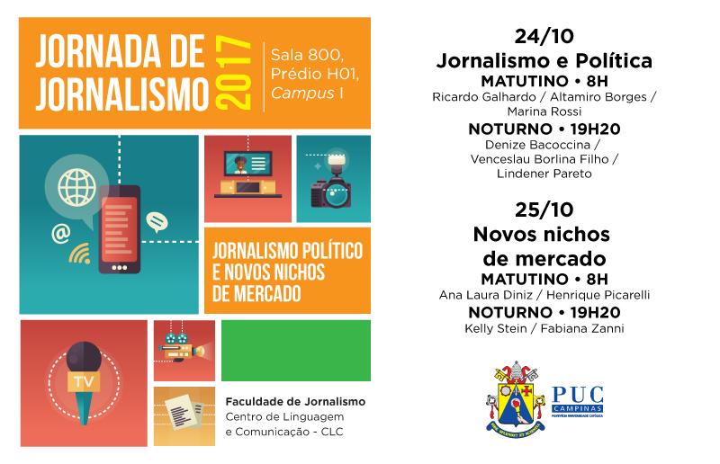 PUC_249_17-Jornada-de-Jornalismo_Ebanner