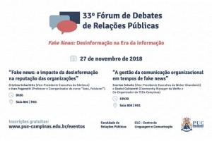 Fake News é tema do 33º Fórum de Debates de Relações Públicas